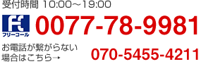 0077-78-9981